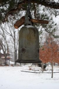Activity Bell